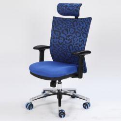 VISION   Mesh Office Furniture Chairs. VISION · AMOEBA